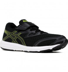 Asics Amplica PS Junior (noir-jaune)