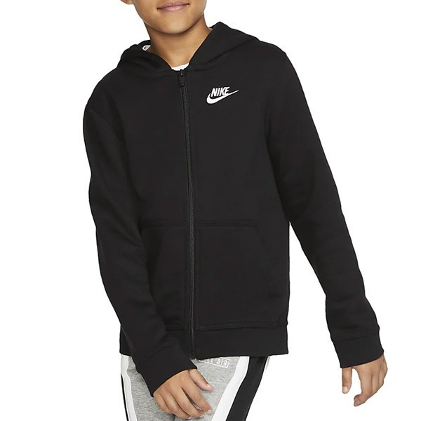 Sweat shirt enfant Nike molleton Sweat capuche junior gris