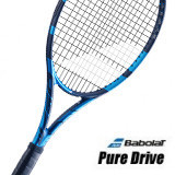 Gamme Pure Drive